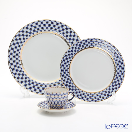 Imperial Porcelain / Lomonosov 'Cobalt Net Blue - Tulip & European' Coffee Cup & Saucer, Plate (set of 3 for 1 person)