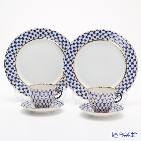 Imperial Porcelain / Lomonosov 'Cobalt Net Blue - Tulip & European' Coffee Cup & Saucer, Plate (set of 2 for 1 person)
