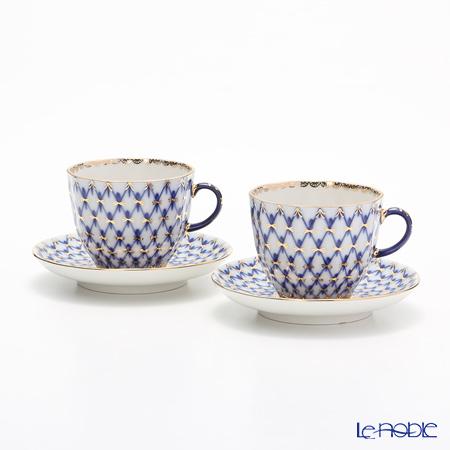 ロシア食器 インペリアル・ポーセリン コバルトネット コーヒーカップ&ソーサー 140cc ペア