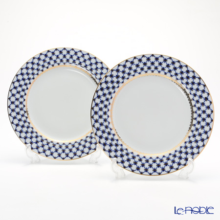 Imperial Porcelain / Lomonosov 'Cobalt Net Blue - European' Plate 27cm (set of 2)