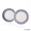 Imperial Porcelain Cobalt Net Plate 150 mm set of 2