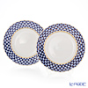 Imperial Porcelain Cobalt Net Plate 180 mm set of 2