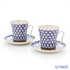 Imperial Porcelain Cobalt Net Leningrad Mug with Saucer 360 ml set of 2