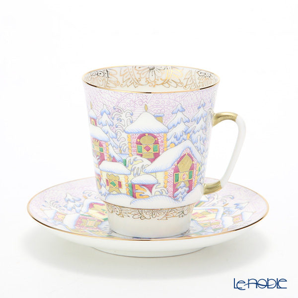 "Imperial Porcelain ""Coffee Cup set"" Coffee Cup & Saucer 165ml (set of 5)"