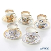 Russia Dinnerware porcelain painting instead of Imperial Coffee Cup & Saucer (Mei) 165 cc 5 customers set