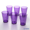 Italesse 'Pacha Beach' Violet [Polycarbonate] Tumbler 500ml (L / set of 6)