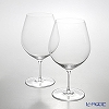 Le Vin professional 1675-03 Short stem Wine Small (set of 2)