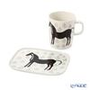Marimekko 'Musta tamma - Oiva / Black Mare (Horse)' 071100&071098-185 Mug, Rectangular Plate (set of 2 for 1 person)