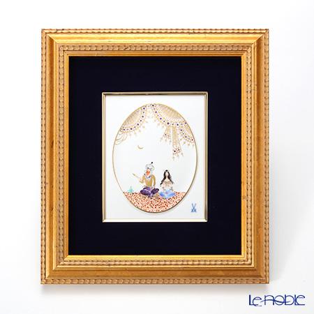 マイセン(Meissen) 陶板 680710/53n32アラビアンナイト 18×15cm Motiv No.3 【額装付】