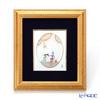 Meissen 'Arabian Nights' [Motif No.5] 680710/53N32 Wall Plate / Plaque 18x15cm