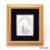 Meissen 'Arabian Nights' [Motif No.11] 680710/53N32 Wall Plate / Plaque 18x15cm