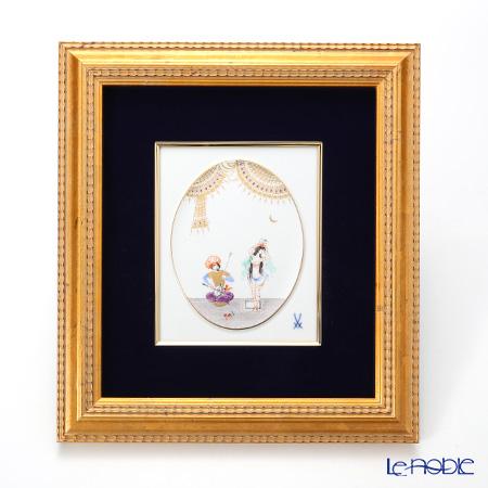 マイセン(Meissen) 陶板 680710/53n32アラビアンナイト 18×15cm Motiv No.12 【額装付】