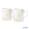 Meissen 'Stylized Trademarks - Sword' Gold 77A042/55810 Mug 240ml (set of 2)