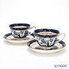 Nikko Blue Willow Coffee Cup & Saucer, 240 cc set of 2