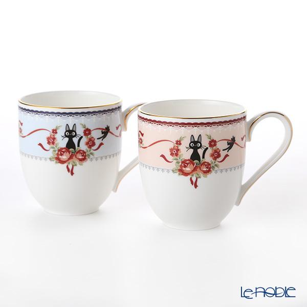 ノリタケ 魔女の宅急便 マグカップ(MJ58186) ピンク(H-612L)&ブルー(H-613L)ペア
