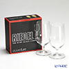 Riedel 'Overture' 6408/11 Beer 500ml (set of 2)