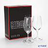 Riedel 'Vinum' 6416/60 Port 240ml (set of 2)