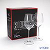 Riedel Vinum extreme Riesling / Sauvignon Blanc 4444 / 5 460 ml pair