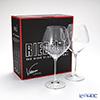 Riedel Vinum extreme Pinot Noir 770 cc 4444 / 7 pair