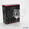 Riedel Veritas Old world Pinot Noir 6449 / 7 pair
