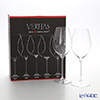 Riedel 'Veritas' 6449/28 Champagne Wine Glass 445ml (set of 2)