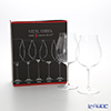 Riedel Veritas New world Pinot Noir 6449 / 67 pairs
