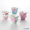 Royal Albert x Miranda Kerr 'Friendship'  Vintage Mug 400ml (set of 4 colors)