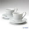 Royal Copenhagen White Fluted Half Lace High handle cup & saucer 25 cl 1128092 set of 2