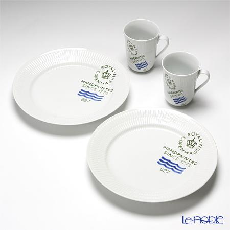 Royal Copenhagen Fluted Signature Mug, 2-pack 2556031 & 2 Dinner plate 27cm 2556627