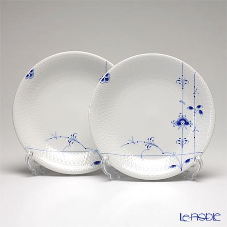 Royal Copenhagen Blue Palmette Salad Plate 20 cm (Set of 2) 2500620
