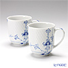 Royal Copenhagen Blue Palmette Mug, 28 cl (Set of 2) 2500497