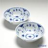 Royal Copenhagen 'Blue Fluted Half Lace' 1102574/1017217 Bowl 16cm (S / set of 2)