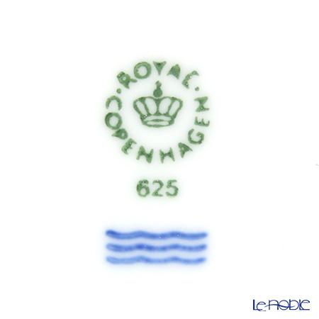 Royal Copenhagen 'White Elements' 2597625/1017498 Dinner Plate 26cm (set of 2)