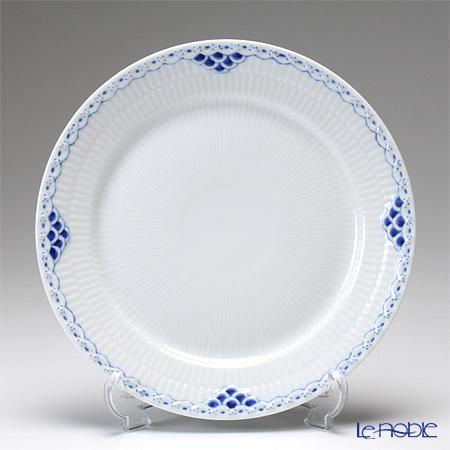 Royal Copenhagen 'Princess' Plate & Mug set for 2 person (set of 6)