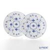 (Royal Copenhagen) Royal Copenhagen blue fluted plain Plate 17 cm 1101617 pair