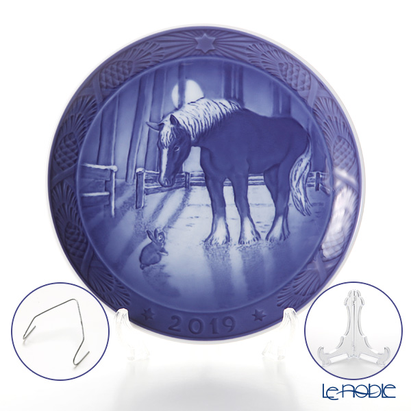 Royal Copenhagen Collectibles 'Meeting in the Paddock' 2019 Christmas Plate 18cm