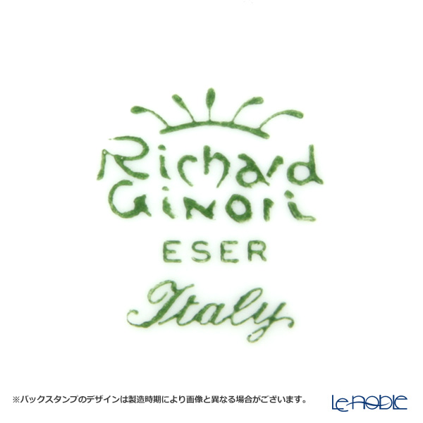 リチャードジノリ(Richard Ginori) ボンジョルノホワイトミニトレイ 13cm ペア