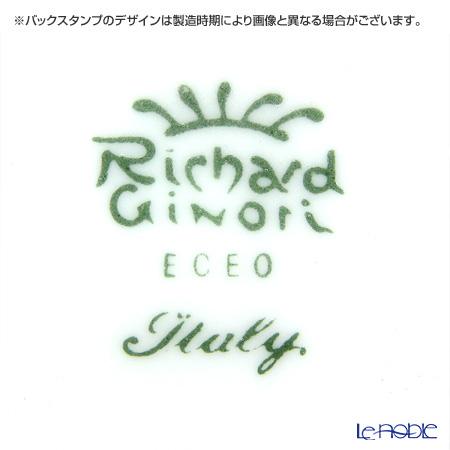 Richard Ginori 'Vecchio Ginori' White Pasta Bowl 17cm (set of 6)