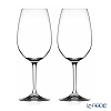 RCR Home &Table invierno Grand cube Crystal Wine 670 cc H21.8cm pair
