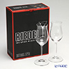 Riedel 'Vinum' 6416/71 Cognac Hennessy 170ml (set of 2)