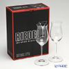 Riedel Vinum Cognac 6416 / 190 cc 71 pair