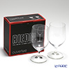 Riedel 'Overture' 6408/02 Water 350ml (set of 2)