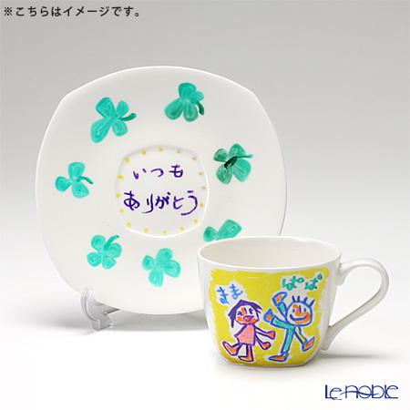 らくやきマーカー ギフトカップ&ソーサーセット(おためし小皿付)