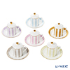 Roy Kirkham 'Harlequinn Stripes' Covered Demitasse Coffee Cup Lid & Saucer (set of 6 colors)