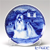 Scan Lekven 'Dog / Shih Tzu' 7350 Plate 19.5cm