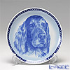 Dog Plate T/75608 Irish setter plate with hunger Wall Mount hooks with Irish Setters