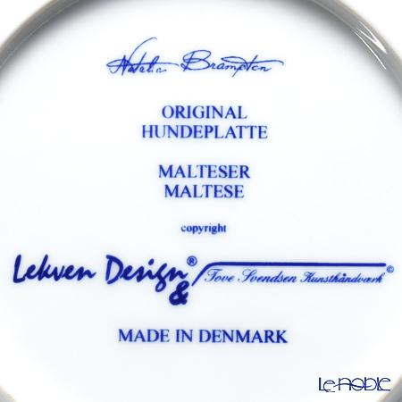 Scan Lekven 'Dog / Maltese' 75609 Plate 19.5cm