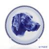 Scan Lekven 'Dog / Weimaraner' 75620 Plate 19.5cm