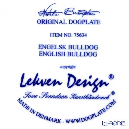 Scan Lekven 'Dog / English Bulldog' 75634 Plate 19.5cm