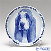 Dog Plate T/75636 Basset hound plate with hunger Wall Mount hooks with Bassett Hound